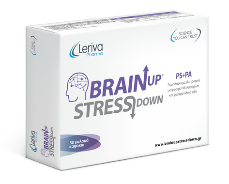 brain-up-box